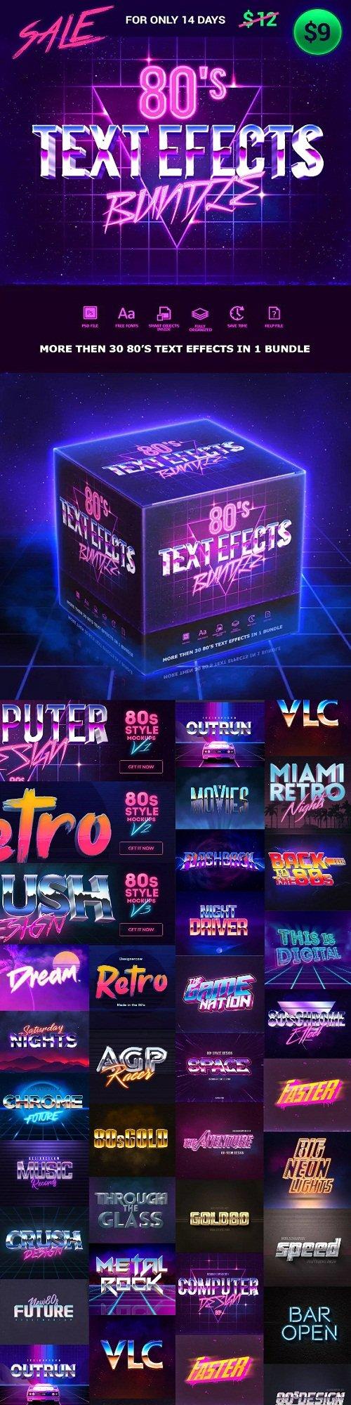 80s Text Effects Bundle - 23228725