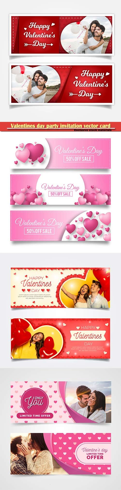 Valentines day party invitation vector card # 54