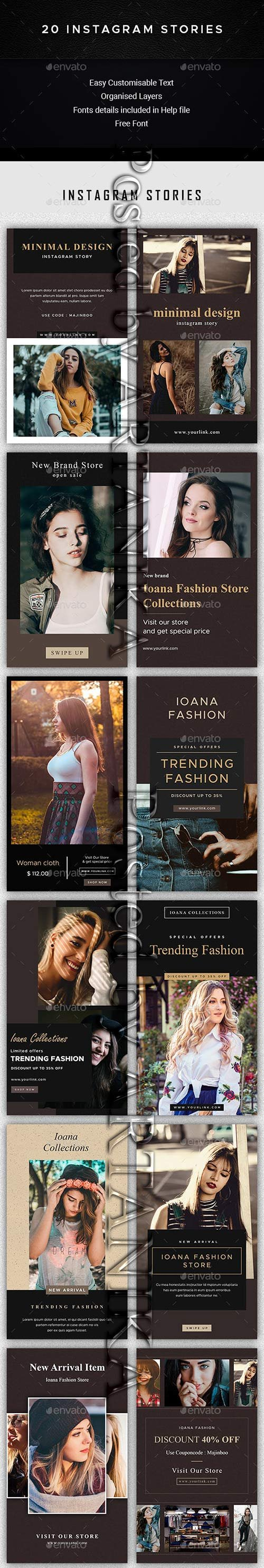 GraphicRiver - 20 Instagram stories 23224359