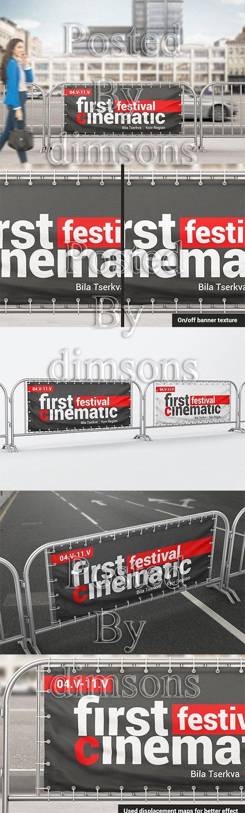 Barrier Banner Mockup PSD