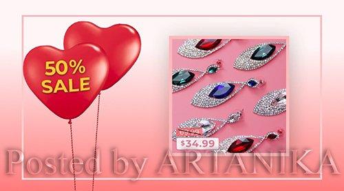Valentines Day Short Promo 174022