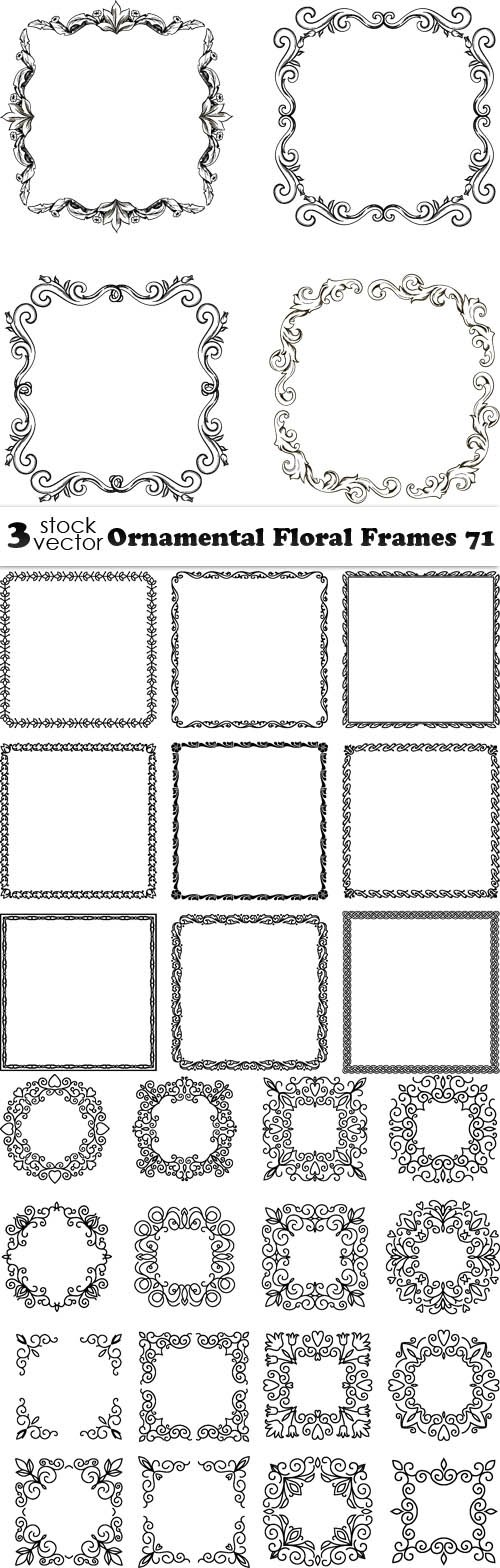 Vectors - Ornamental Floral Frames 71