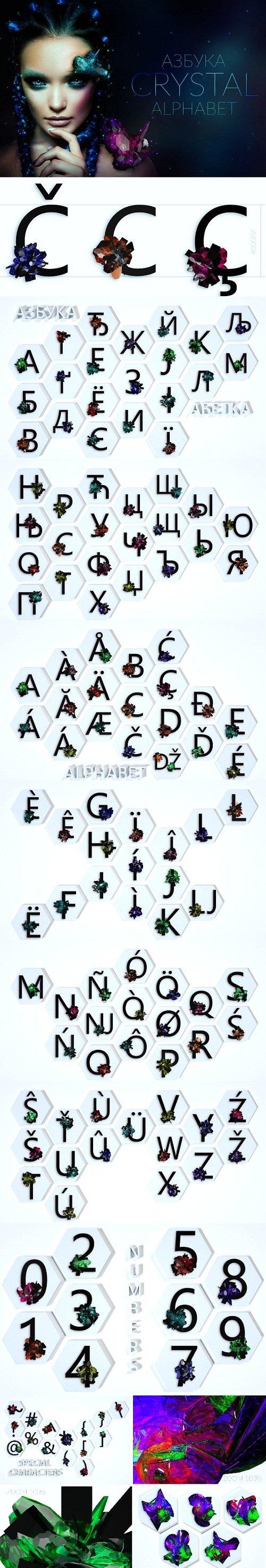 Crystal | Азбука | Alphabet - 3338495