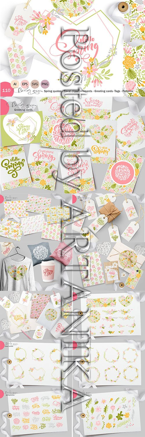 Fresh Feeling Spring Vector Kit SVG