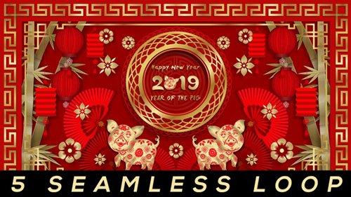Chinese New Year 2019 23220062