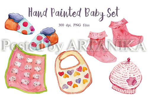 Watercolor Pink Baby Set