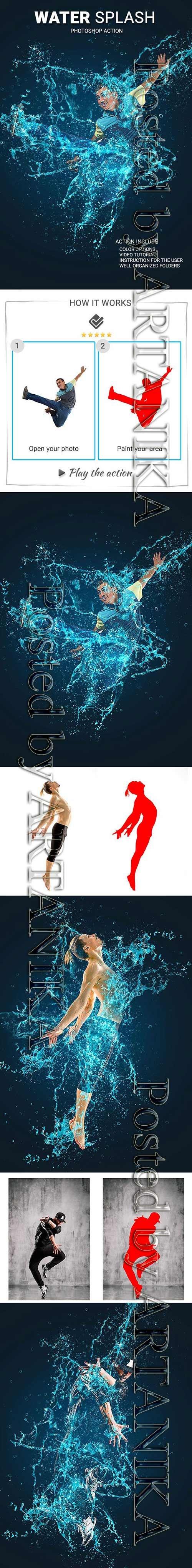 GraphicRiver - Water Splash Photoshop Action 21742371
