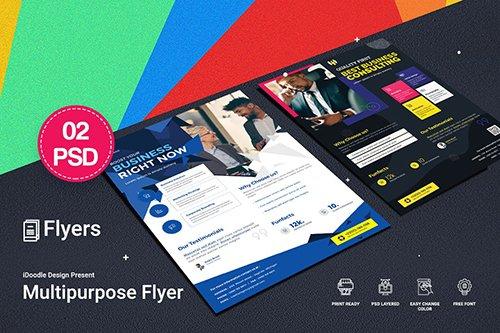 Multipurpose Business Flyer PSD