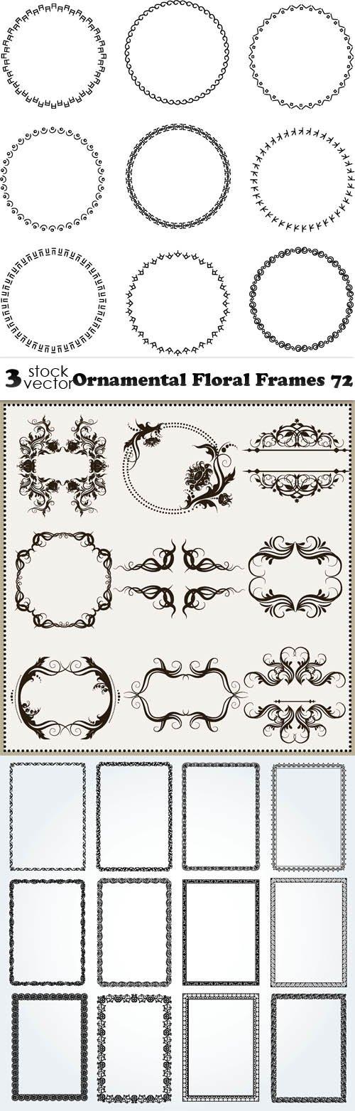 Vectors - Ornamental Floral Frames 72