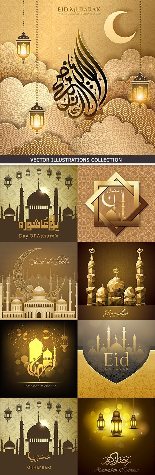 Ramadan Kareem muslim culture collection illustrations