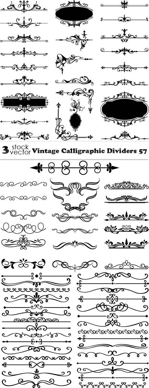 Vectors - Vintage Calligraphic Dividers 57