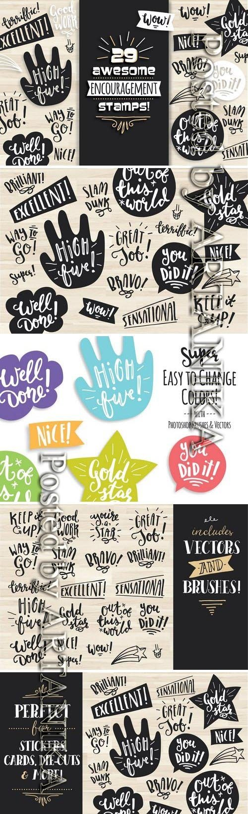 CM - Awesome Encouragement Stamps 1179311