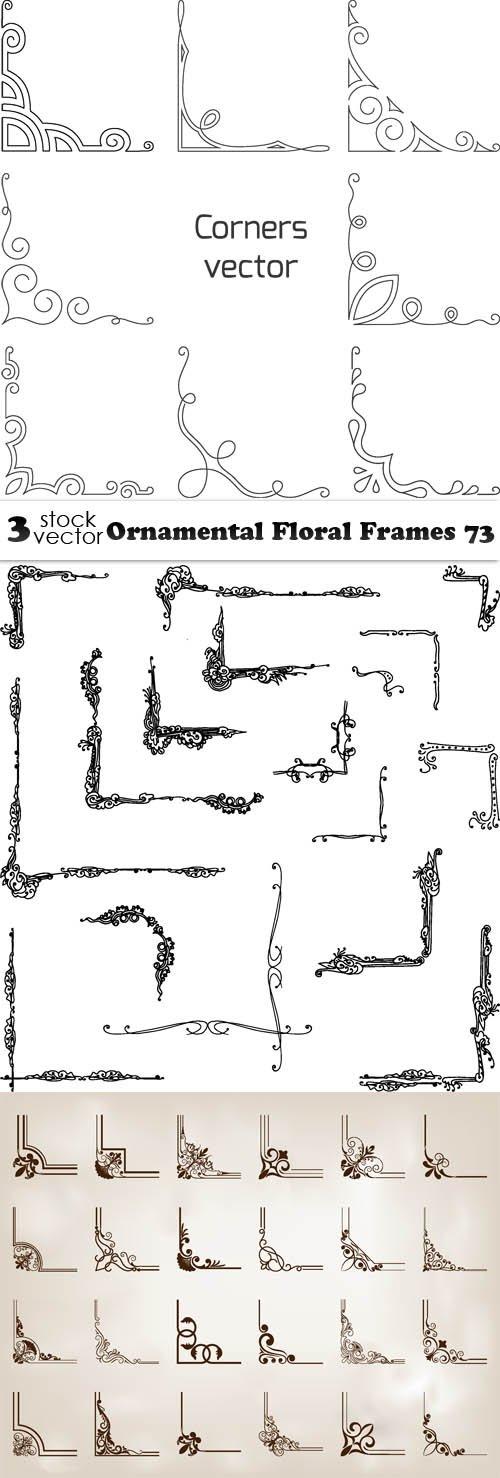 Vectors - Ornamental Floral Corners 39