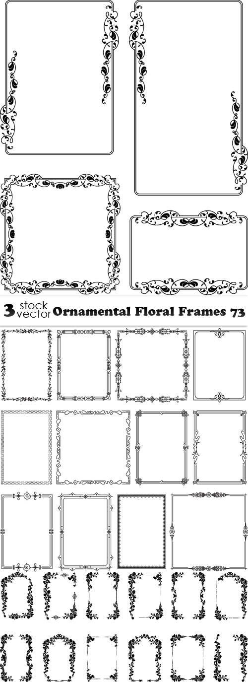 Vectors - Ornamental Floral Frames 73
