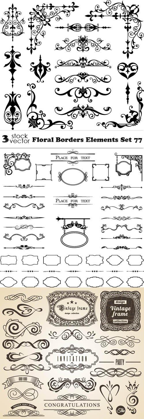 Vectors - Floral Borders Elements Set 77