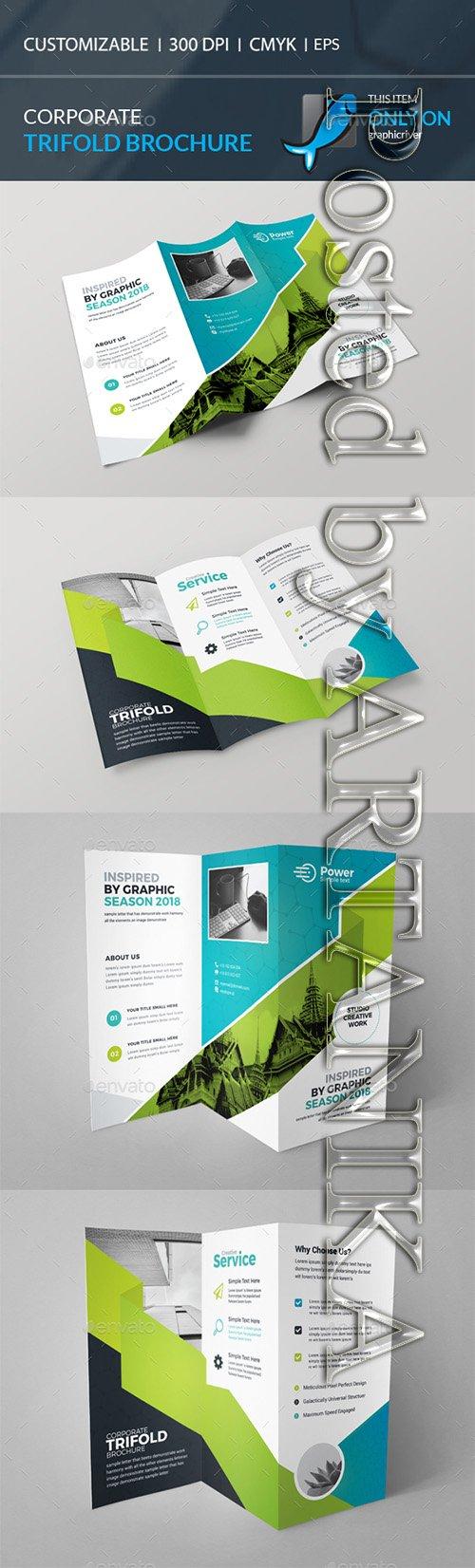 GraphicRiver - Corporate Trifold Brochure 21572497