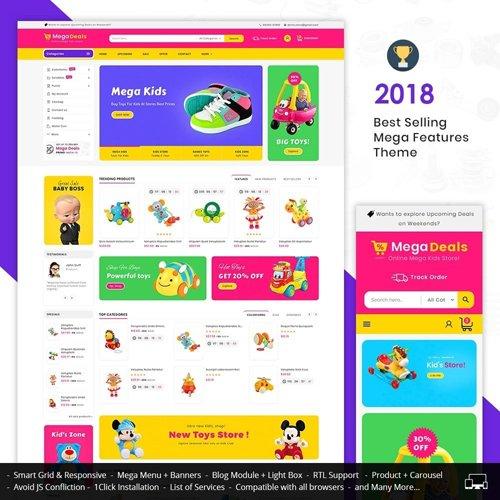 Mega Deals Kid Toys v1.1.0 - PrestaShop Template
