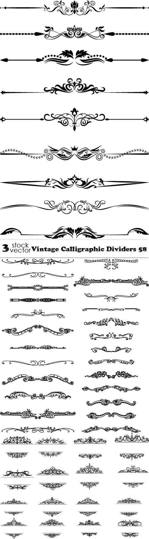 Vectors - Vintage Calligraphic Dividers 58