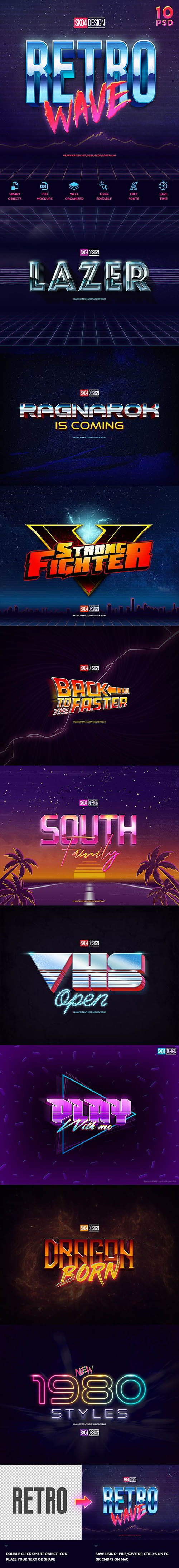 80s Retro Text Effects