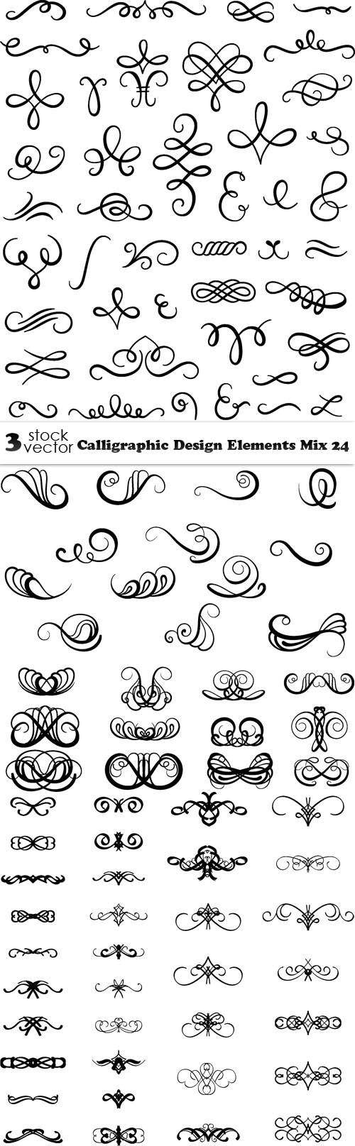 Vectors - Calligraphic Design Elements Mix 24
