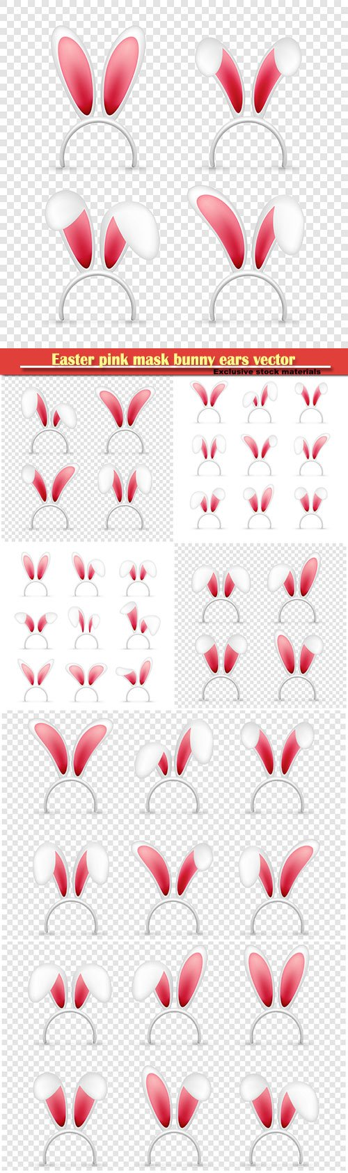 Easter pink mask bunny ears vector illustration