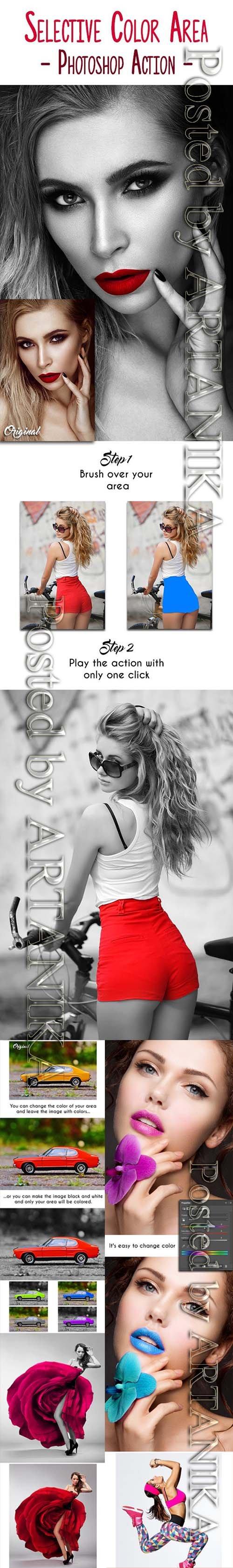 GR - Selective Color Area Photoshop Action 14930581