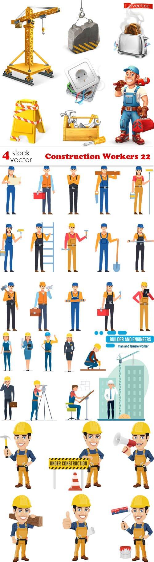 Vectors - Construction Workers 22
