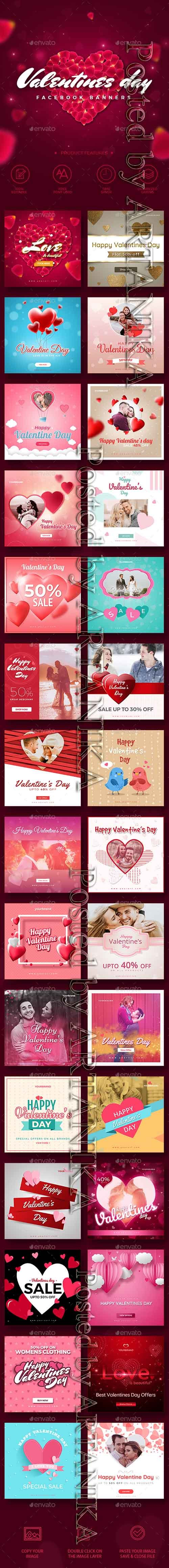 GraphicRiver - 30 Valentines Day Instagram Promotion Banners 21276406