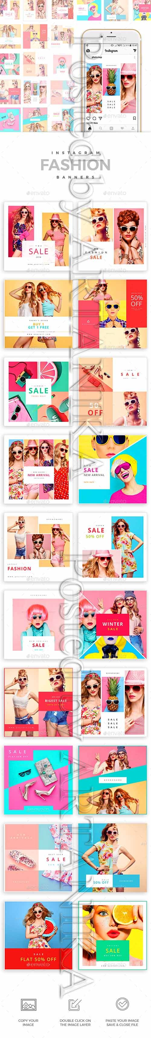GraphicRiver - 20 - Fashion Instagram Banners 21158757