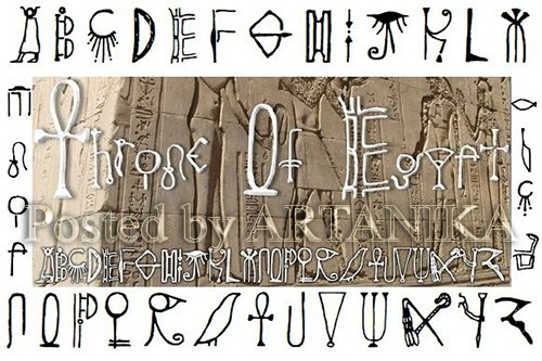 Throne of Egypt Font