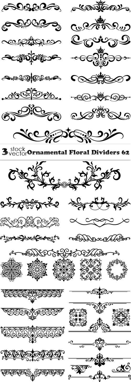 Vectors - Ornamental Floral Dividers 62