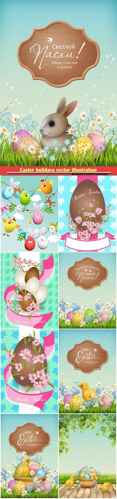 Easter holidays vector illustration # 6