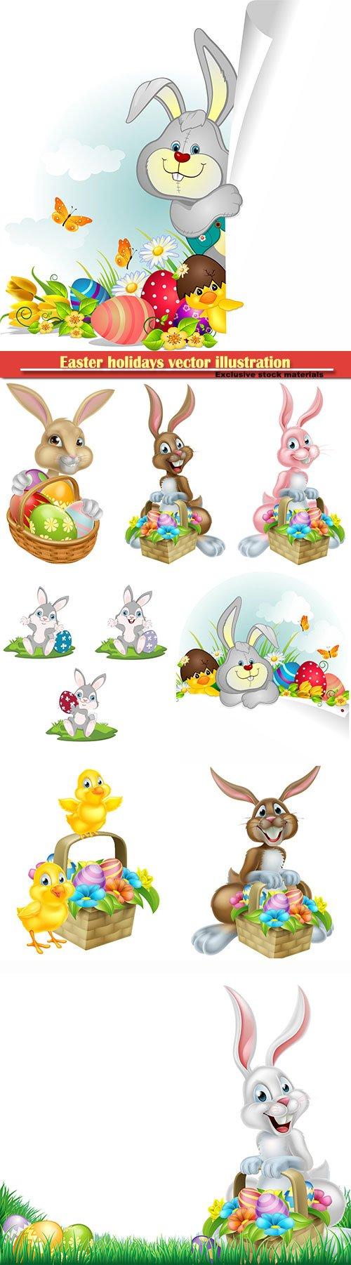 Easter holidays vector illustration # 7