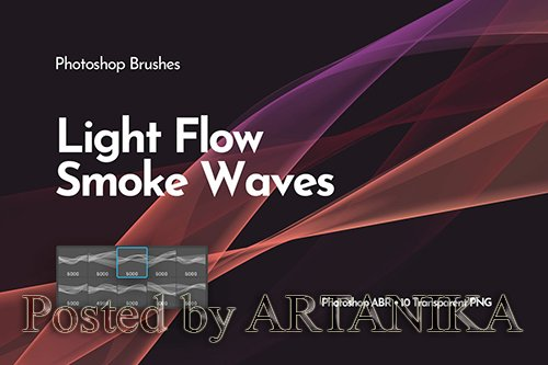 Light Smoke Waves Photoshop Brushes