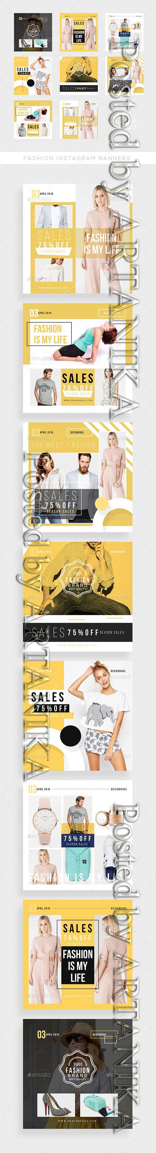 GraphicRiver - Fashion Instagram Banners 21159148
