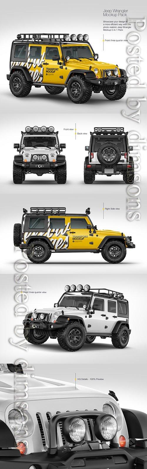 Jeep Wrangler Mockup Pack TIF