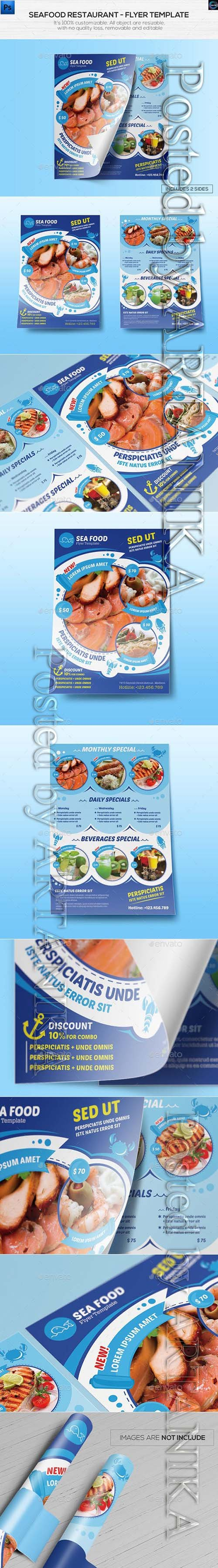 Graphicriver - Seafood Restaurant Flyer Template 12340002