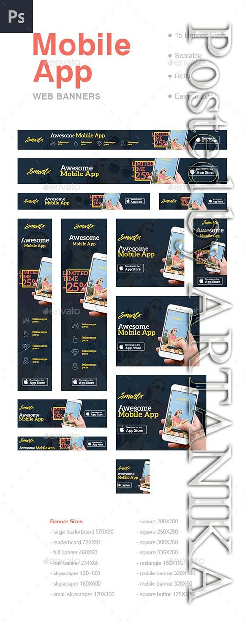 Graphicriver - Mobile App Web Banners Template 17598449
