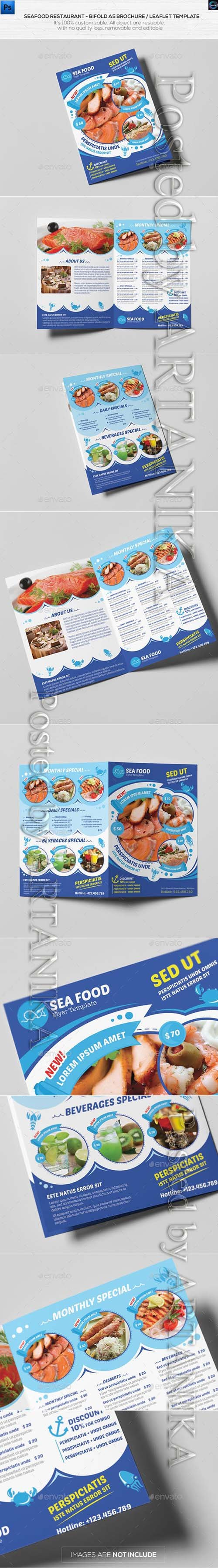 Graphicriver - Seafood Restaurant-A5 Brochure/Leaflet Template 12341412