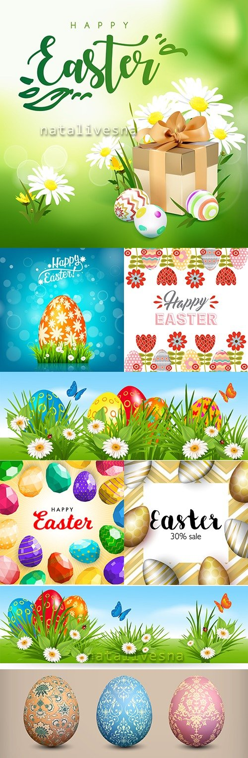 Happy Easter decorative illustration design elements 13