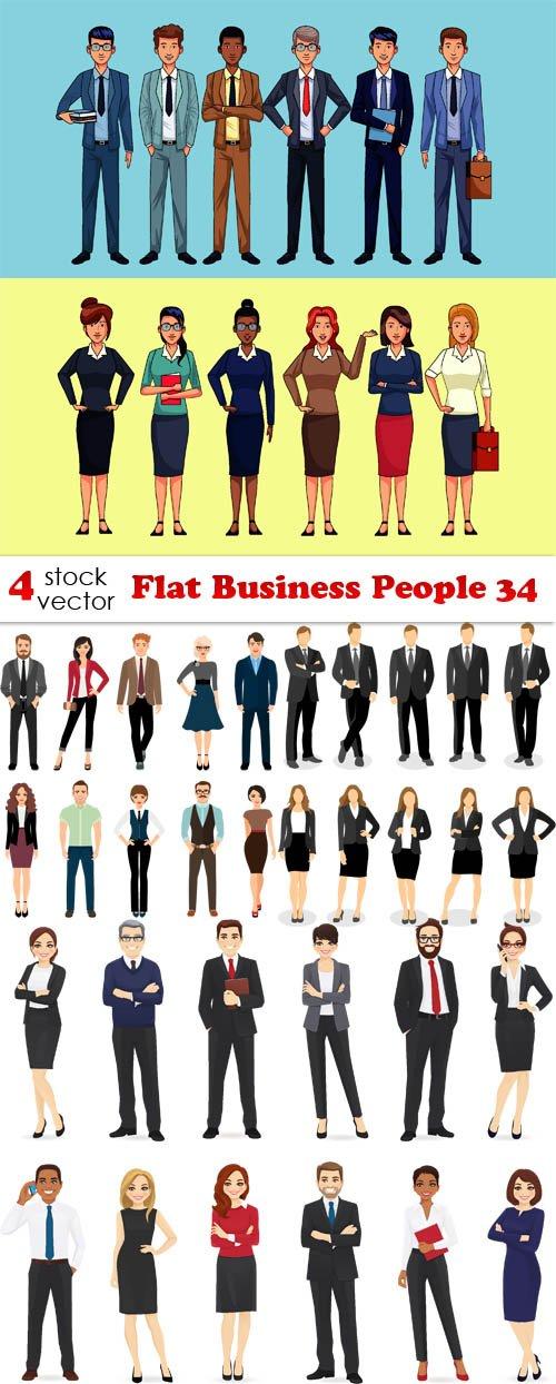 Vectors - Flat Business People 34