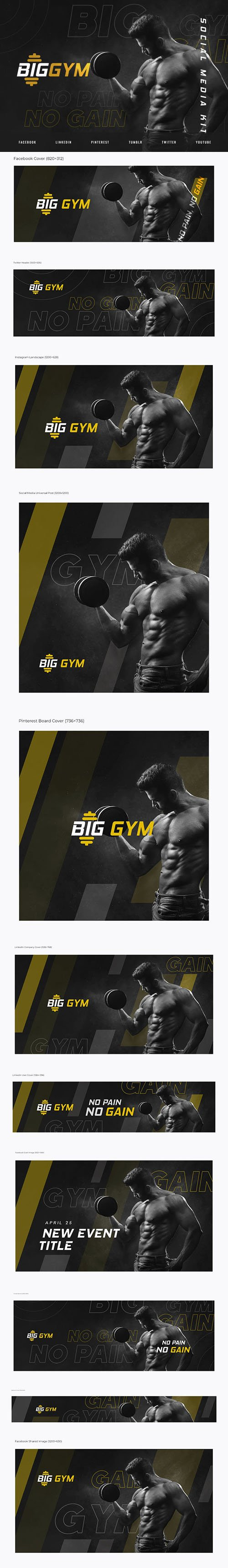 Gym & Personal Fitness Trainer - Social Media Kit