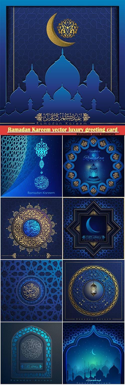 Ramadan Kareem vector luxury greeting card
