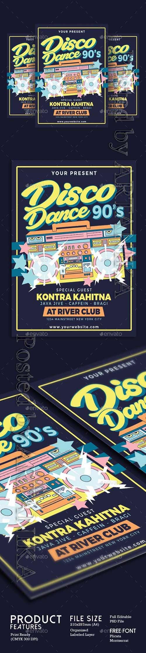 Graphicriver - Disco Dance 90's Party 19261200