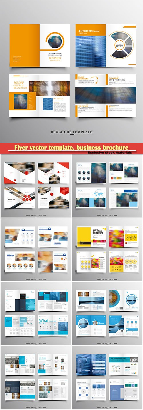 Flyer vector template, business brochure, magazine cover # 20
