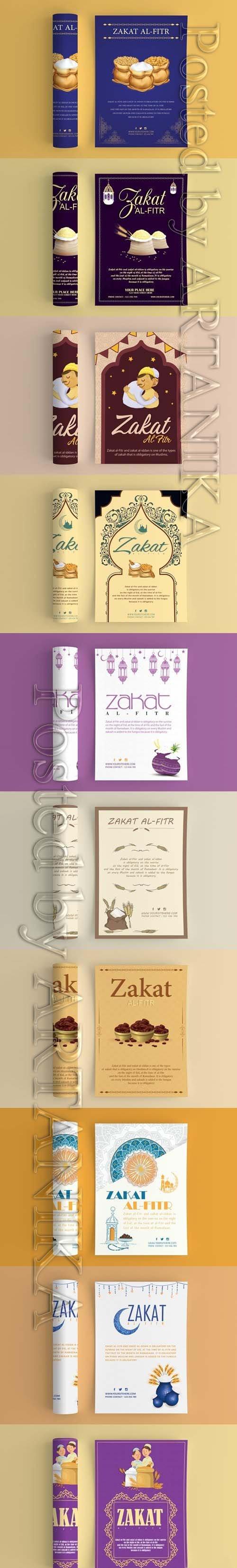 Zakat Al-Fitr Flyer Bundle