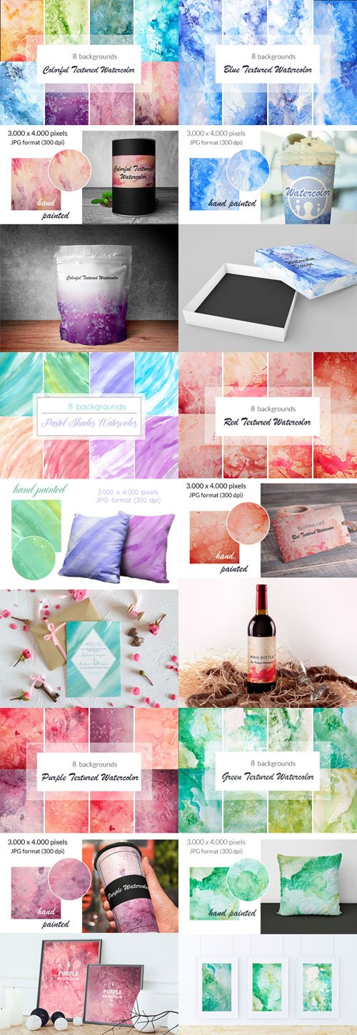 Colorful Textured Watercolor Colection