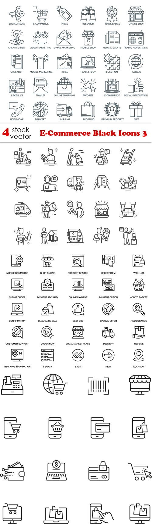 Vectors - E-Commerce Black Icons 3