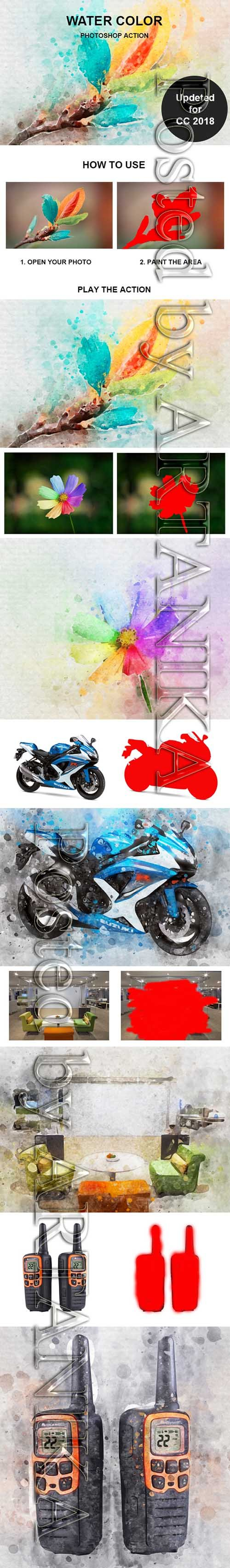 GraphicRiver - Water Color Photoshop Action 21211185