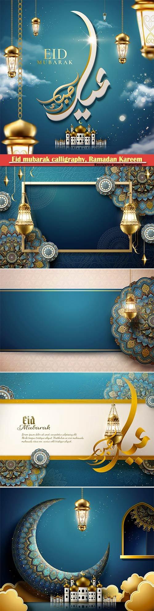 Eid mubarak calligraphy, Ramadan Kareem vector card # 8